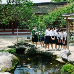 Global Bridge Summer School
