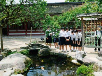 Global Bridge Summer School